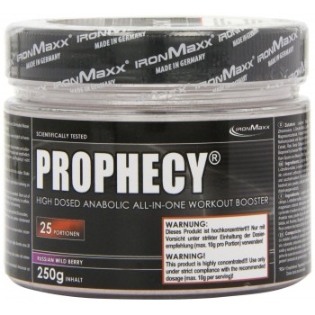 IronMaxx Prophecy 250 грамм