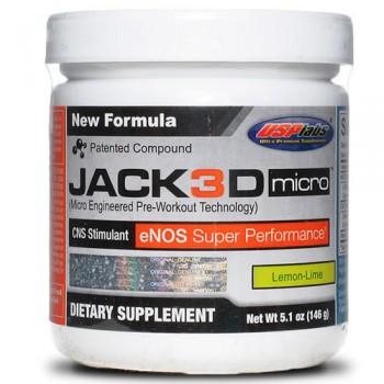 USPlabs Jack3d micro 146 грамм