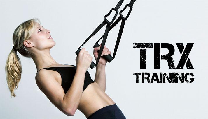 Тренировочные петли trx в Украине